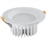 IP65 Waterproof 15W LED Downlight